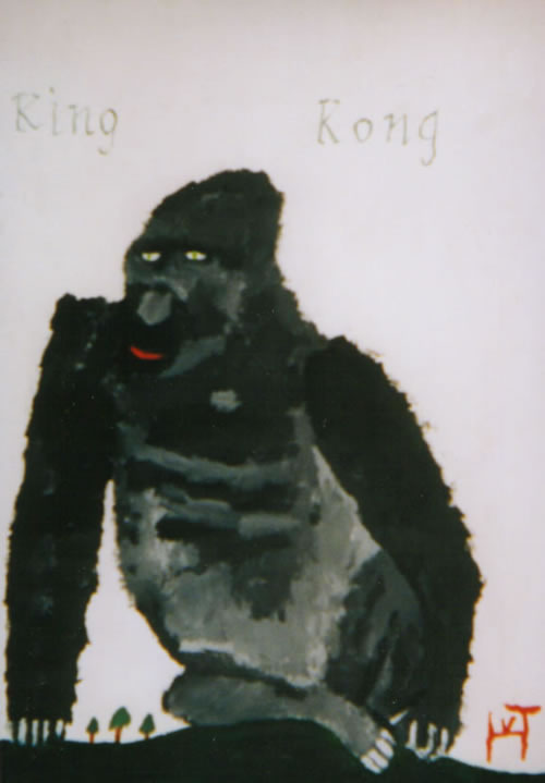 Picture of the painting: 'King Kong - The immense big gorilla.'