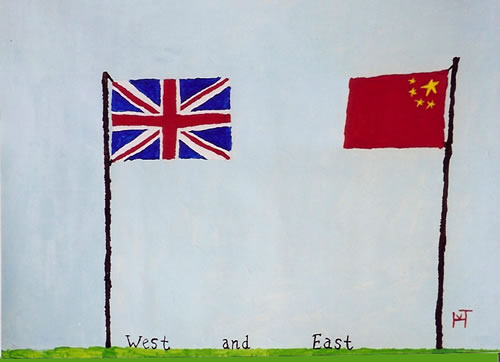 Picture of the painting: 'West and East - Surrealistic painting!'
