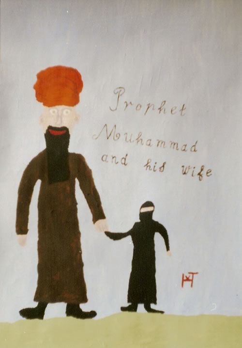 Picture of the painting: 'Prophet Muhammad and his wife - bridegroom and bride.'