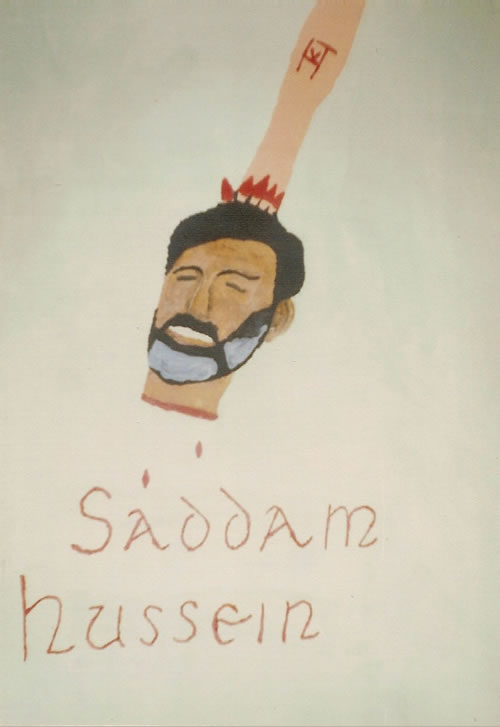 Picture of the painting: 'Saddam Hussein - ex-dictator of Iraq.'
