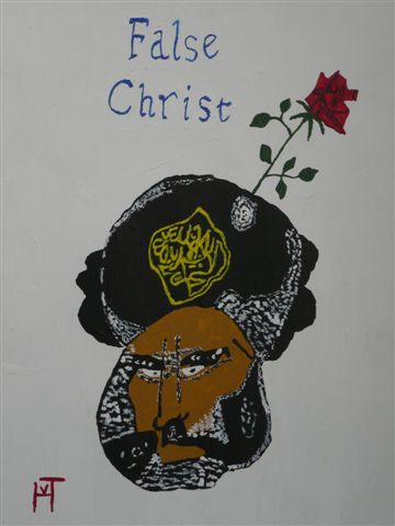 Picture of the painting: 'False Christ - 'prophet' Muhammad'