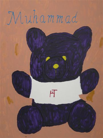 Picture of the painting: 'Muhammad - A teddy bear!'