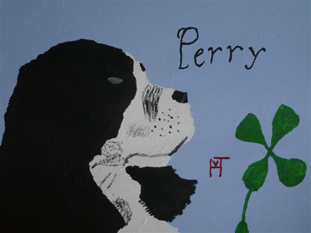 Picture of the painting: 'Perry - A dog!'